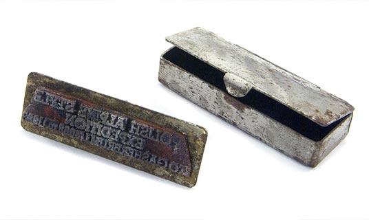 Pamiątkowa pieczątka z wyprawy na Gasherbrum I