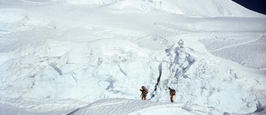 Uczestnicy wyprawy na stoku Kangchenjungi. Pierwszy od lewej Andrzej Czok, obok Krzysztof Wielicki